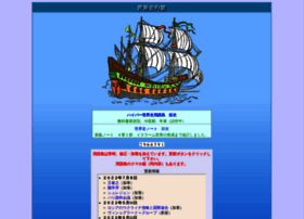 y-history.net