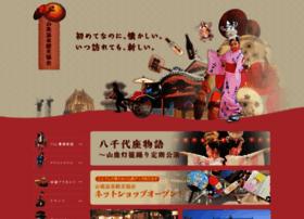 y-kankoukyoukai.com
