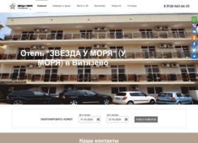 y-morya.ru
