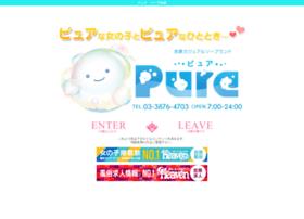 y-pure.com