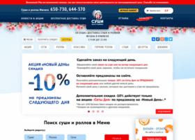 y-sushi.ru