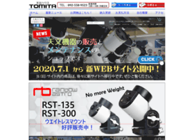 y-tomita.co.jp
