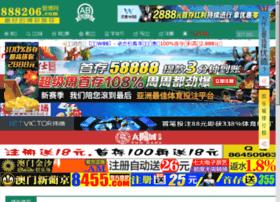 y-unyu.com