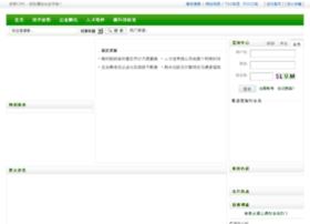 y-usp.com