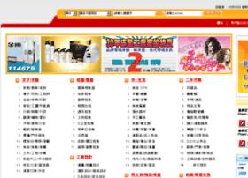 y-yang.com.tw