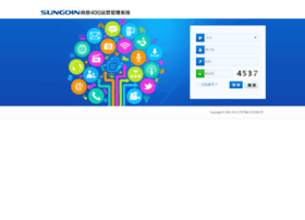 y.sungoin.com
