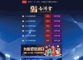 y3266.com