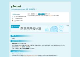 y3e.net