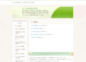 y694aty.webcrow.jp