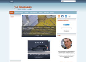 ya-bisnesmen.ru