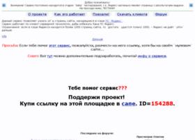 ya-cache.net.ru