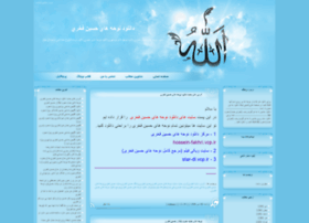 ya-hoseiin.niloblog.com