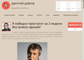ya-persona.ru