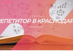 ya-repetitor.ru