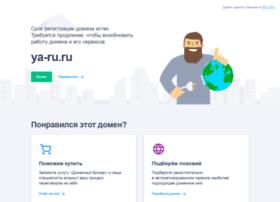 ya-ru.ru