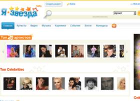 ya-zvezda.com