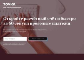 ya.tochka.com