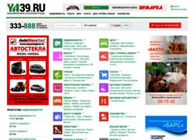 ya39.ru
