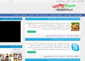 ya7ya-b.blogspot.com