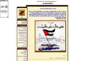 yaali12.parsiblog.com