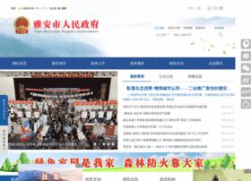 yaan.gov.cn