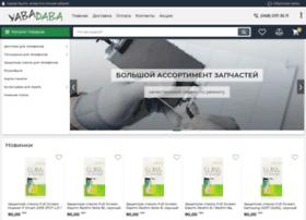 yabadaba.com.ua