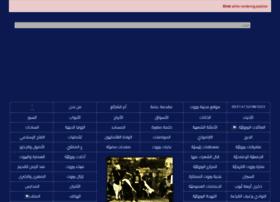 yabeyrouth.com