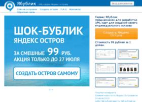 yabublik.ru