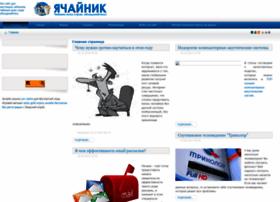yachaynik.ru