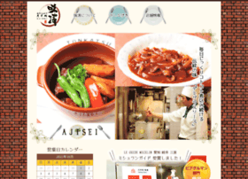 yachiyo-ajisei.com