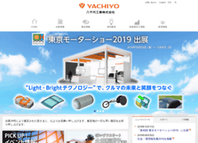 yachiyo-ind.co.jp
