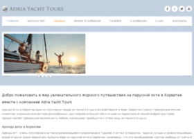 yacht-tours.info