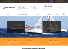 yachtcaptains.ru