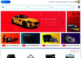 yadakicar.com