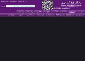 yadikar38.com