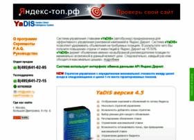 yadis.ru
