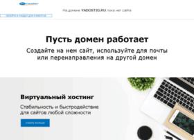 yadostig.ru