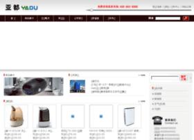 yadu-sales.cn