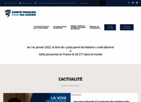 yadvashem-france.org