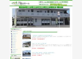 yaeyama-home.com