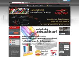 yafak.com