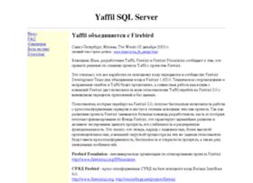 yaffil.ibase.ru