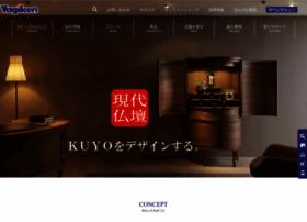 yagiken.co.jp