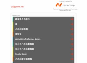 yagiyama.net