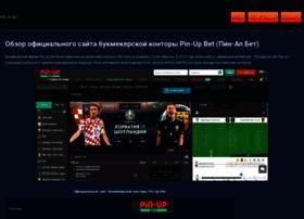 yagoodza.ru