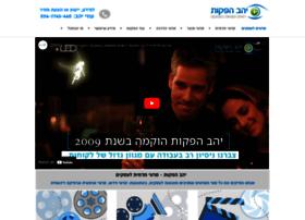 yahav-video.co.il