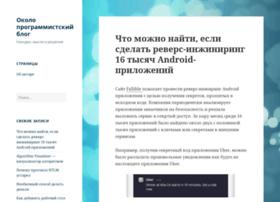 yahnev.ru