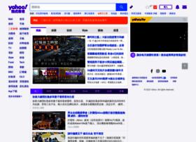 yahoo.com.hk