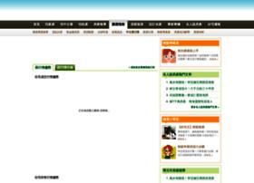 yahoo.yungching.com.tw