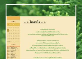 yaiaom.diaryclub.com
